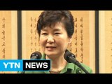 S.Korean, Japanese leaders trade visits to anniv. events / YTN