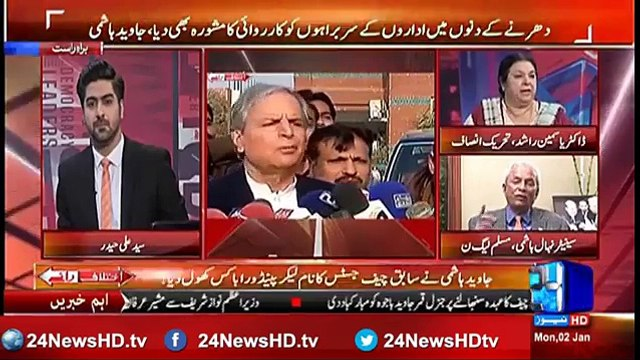 Why Imran Khan talk about third umpire if there is no third umpire? Watch Dr Yasmeen Rashid's Befitting Reply