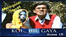 Comedy Spoofs from Malegaon | Koi Mil Gaya Spoof Koi Hil Gaya | Jaddu Suffers Loose Motion| Scene 15