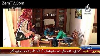 Qaidi Number on Aaj News - 2nd January 2016