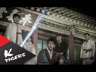 [Teaser] K타이거즈(K-Tigers)_아리랑(Arirang) feat. microdot 은가은 (eun ga-un)