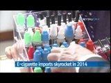 Cigarette imports drop; imports of electronic cigarettes soar / YTN
