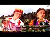 Ghagri Ku Gheru Latest Folk Garhwali Song 2016 - Gyan Rana - Meena Rana - full song