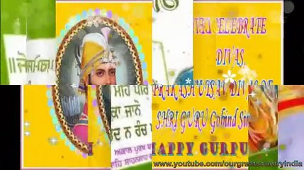 Guru Gobind Singh Resource | Learn About, Share and Discuss
