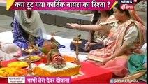 Yeh Rishta Kya Kehlata Hai  IBN 7 Bhabhi Tera Devar Dewaana 3rd January 2017