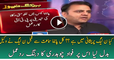 Fawad Chaudhary Response On PMLN Changing Lawyers In Panama Case