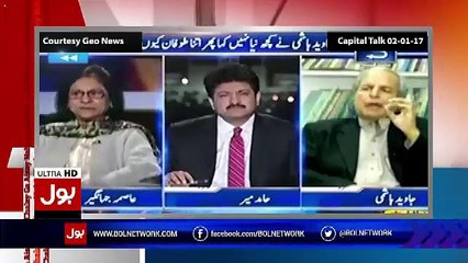 Finally Hamid Mir Pressurized to Javed Hashmi For Telling Truth