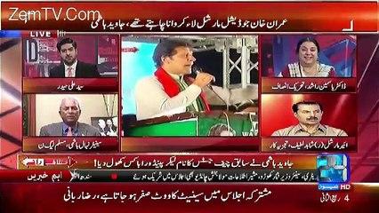 Intense Debate Between Nihal Hashmi and Anchor Ali Haider