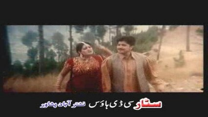 Da Ishno Stargo Halaka - Arbaz Khan Khkule Filmi Sandaray - Pashto Hit Songs With Dance