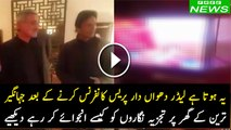 Imran Khan is Having Great Time After Having Press Conference