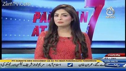 Pakistan At 7 – 3rd January 2017