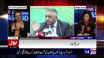 Live With Dr Shahid Masood – 3rd January 2017