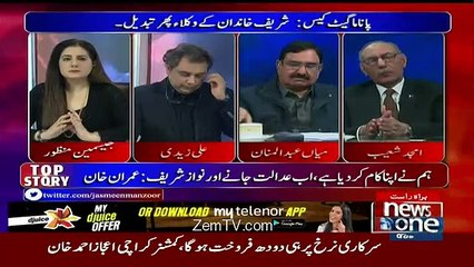 Tonight with Jasmeen – 3rd January 2017