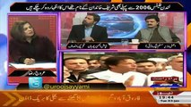 Why Javed Hashmi Has Professtional Jealousy With Imran Khan  - Fayyaz Chohan Exposed Javed Hashmi