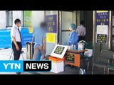 MERS coronavirus under control in S.Korea: WHO-WPRO / YTN