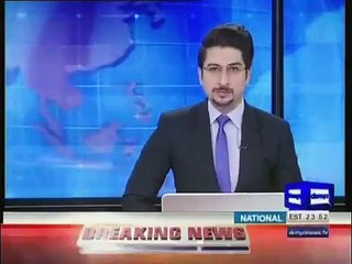 Breaking News: Supreme Court To Hear Panama Cases on Daily Basis