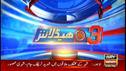 ARY News Headlines 3 PM - 4th January 2017