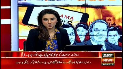ARY News Bulletin 3 PM - 4th January 2017
