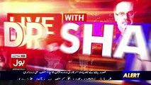 Live With Dr Shahid Masood – 4th January 2017