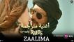 Zaalima _ Raees _ Shah Rukh Khan & Mahira Khan _ أغنية شاروخان وماهيرا خان مترجمة