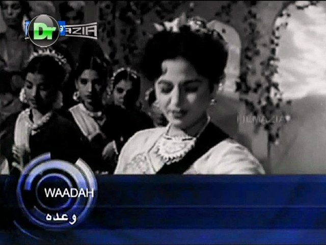 OST Film Wadah - Nain Say Nain - Ustad Fateh Ali Khan & Zahida Parveen (Remastered)