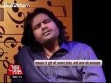 Ustad Fateh Ali Khan in Video Message for Shafqat Amanat Ali Khan