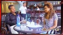 Ethiopia New Drama Shamo