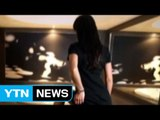 Female S.Korean victims held captive for sex trafficking in New Zealand / YTN