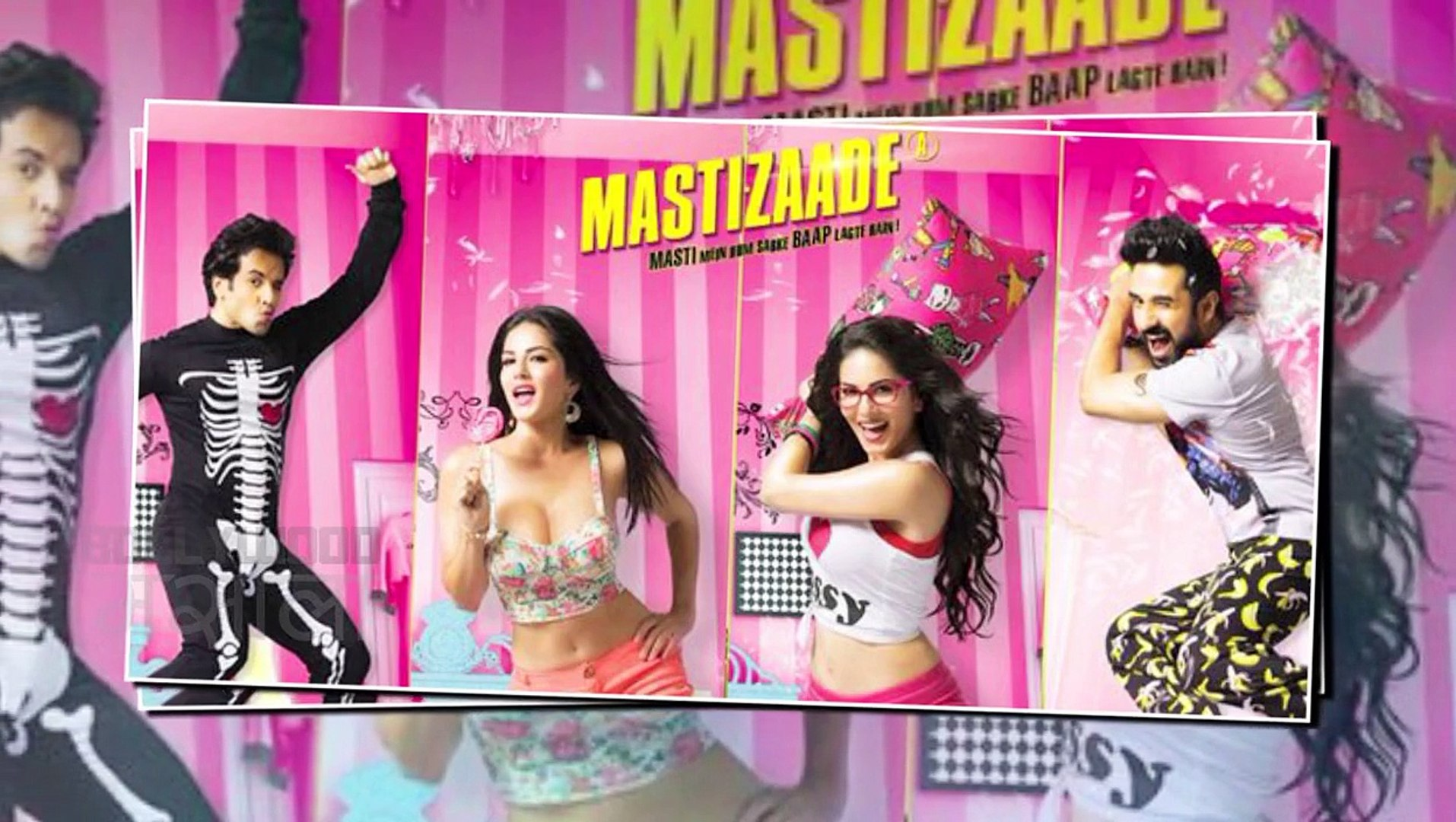 Sunny Leone Upsets Fans | Hot film To Release On January 2016 by Bollywood Masala Videos