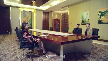 女總裁的貼身高手2 第20集 Female CEOs Bodyguard 2 Ep20