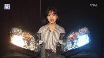 시야 멀게 하는 '도로 위 흉기'...불법 전조등 / YTN (Yes! Top News)
