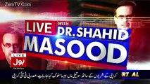 Live With Dr Shahid Masood – 5th January 2017