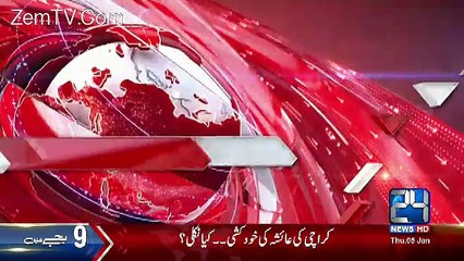 Channel24 9 PM News Bulletin– 5th January 2017
