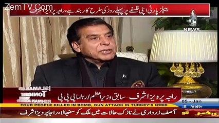 Islamabad Tonight With Rehman Azhar – 5th January 2017