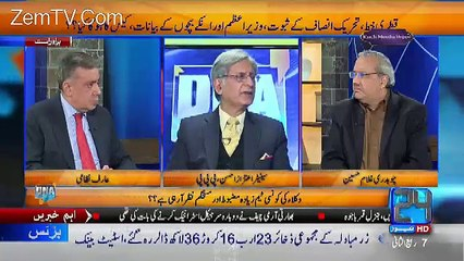 DNA – 5th January 2017