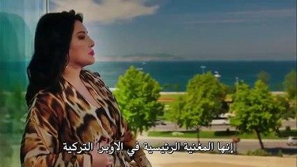 مسلسل العريس الرائع الحلقة 1 مترجم للعربية