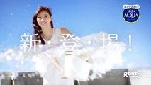 【 新川優愛 CM 】 美脚!!ロート製薬 スキンアクア 「水から生まれた」3篇まとめ