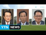 Pres. Park set to meet floor leaders of 3 political parties / YTN (Yes! Top News)