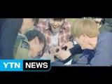 K-pop boy band BTS scores US Billboard Charts ranking again / YTN (Yes! Top News)