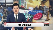 Samsung Electronics, LG Electronics unveil Q4 earnings estimates