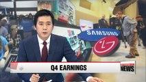 Samsung Electronics, LG Electronics unveil Q4 earnings estimates