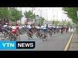 도로사이클 대회 '투르 드 코리아' 개막 / YTN (Yes! Top News)
