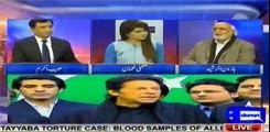 Haroon Rasheed made Habib Akram speechless when he tried defending Nawaz Sharif and make SC controversial