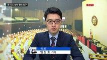 """與 """"야당, 사드 협력해야""""...野 반대 기류 상승 / YTN (Yes! Top News)"""