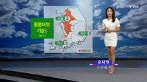 [날씨] 오늘도 푹푹 찌는 찜통더위...서울 낮 33℃ / YTN (Yes! Top News)