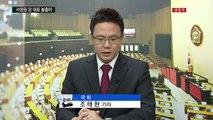 '녹취 파문' 하루 만에 전대 불출마 선언한 서청원 / YTN (Yes! Top News)