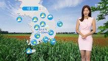 [날씨] 전국 밤사이 열대야...남부 곳곳에 소나기 / YTN (Yes! Top News)