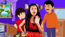 Hindi Action Songs _ Johny Johny Yes Papa _ Johny Johny Yes Papa in Hindi-h0hqiw4zNgw