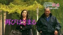 渡辺謙×北川景子×二階堂ふみ×麻生祐未 「しあわせの記憶」SP動画