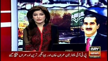 ARY News Bulletin 3 PM - 7th January 2017